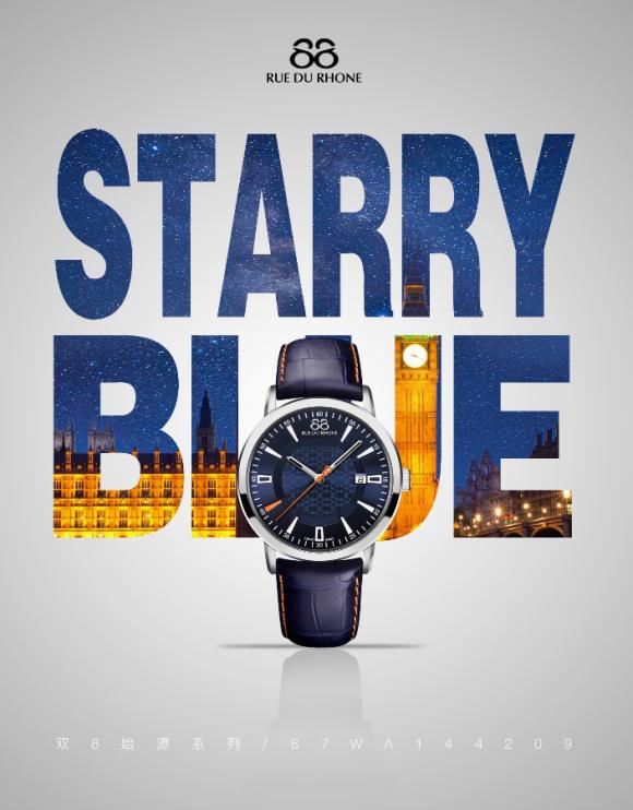 88RUEDURHONE宇路表星空蓝表款将星辰璀璨凝聚腕间